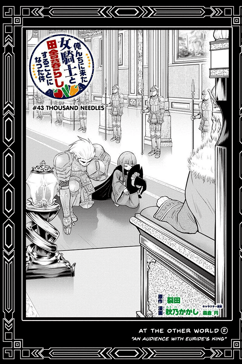Manga Regarding That We Decided to Live in the Countryside With The Female Knight Who Came to Us - Chapter 43 Page 1