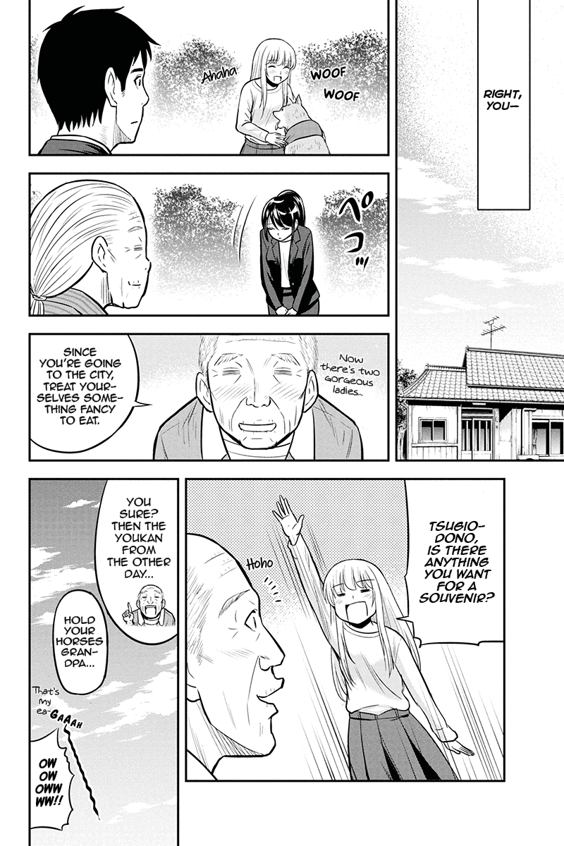 Manga Regarding That We Decided to Live in the Countryside With The Female Knight Who Came to Us - Chapter 45 Page 12