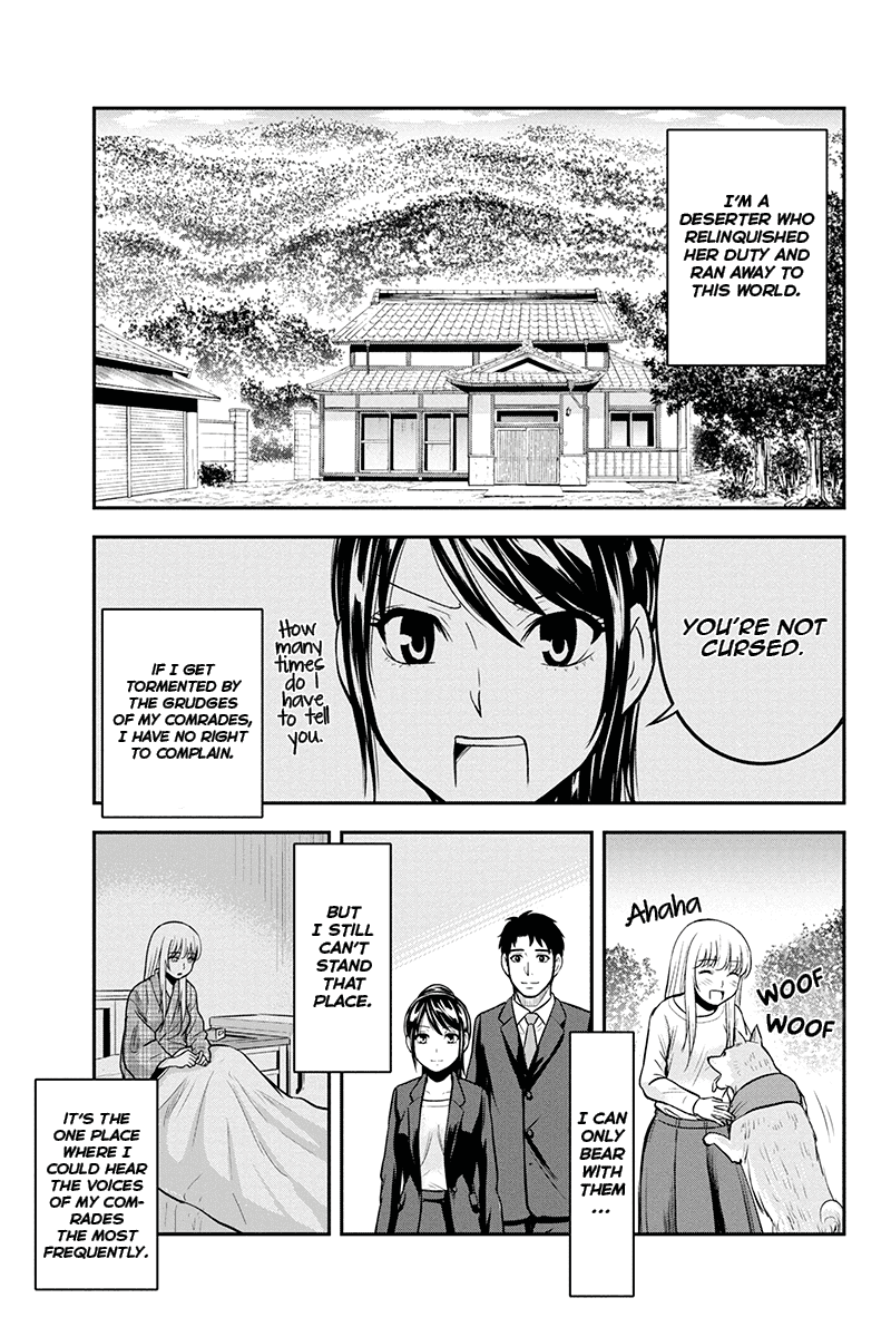 Manga Regarding That We Decided to Live in the Countryside With The Female Knight Who Came to Us - Chapter 46 Page 11