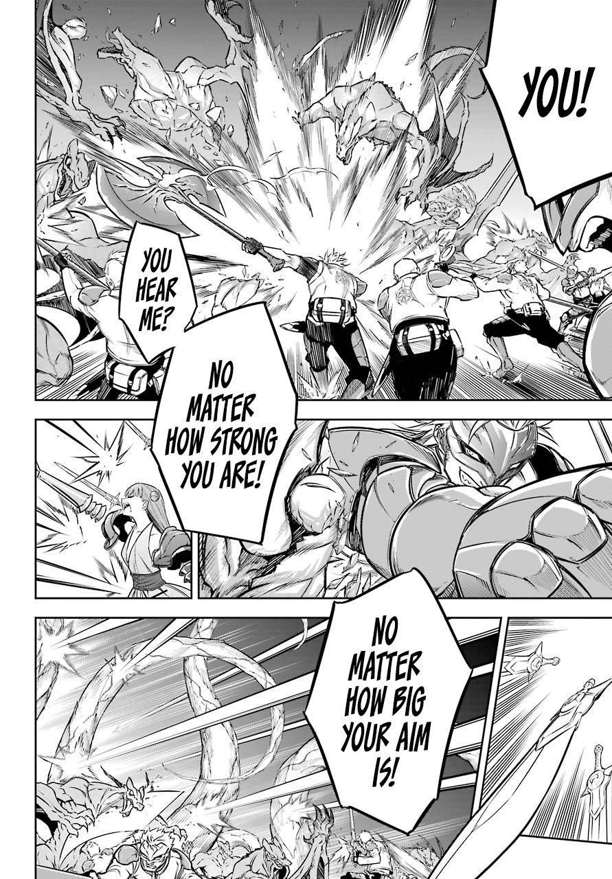 Manga Ragna Crimson - Chapter 28 Page 23