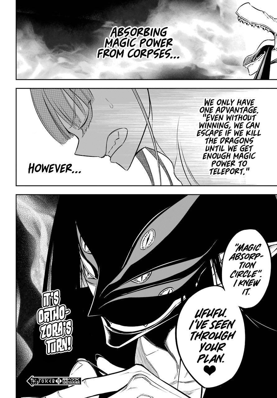 Manga Ragna Crimson - Chapter 28 Page 33