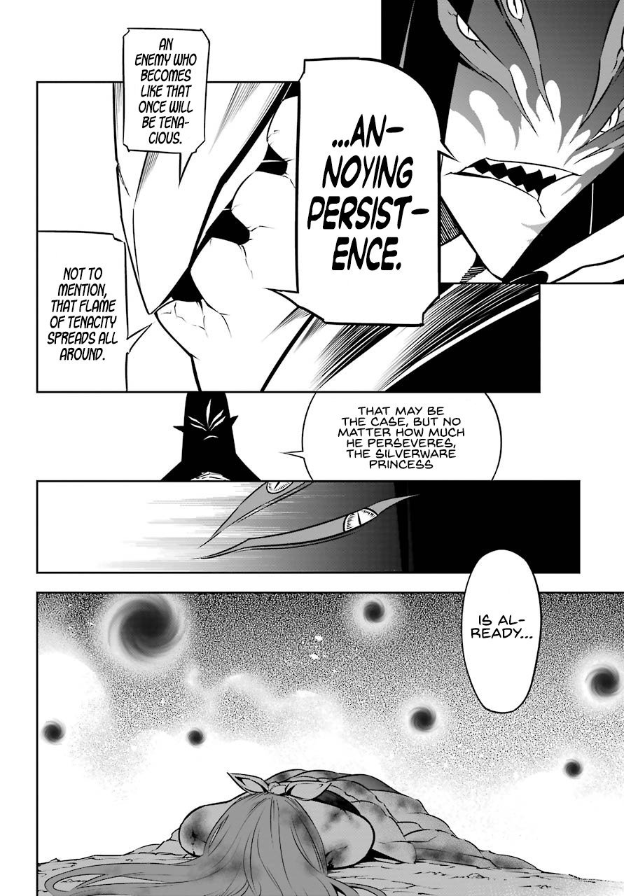 Manga Ragna Crimson - Chapter 33 Page 7
