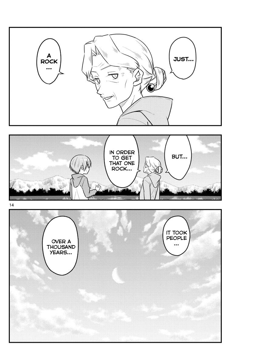 Manga Tonikaku Kawaii (Fly me to the moon) - Chapter 104 Page 14