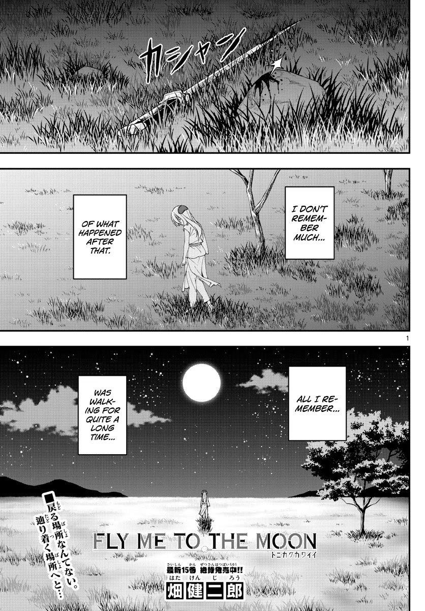 Manga Tonikaku Kawaii (Fly me to the moon) - Chapter 151 Page 1