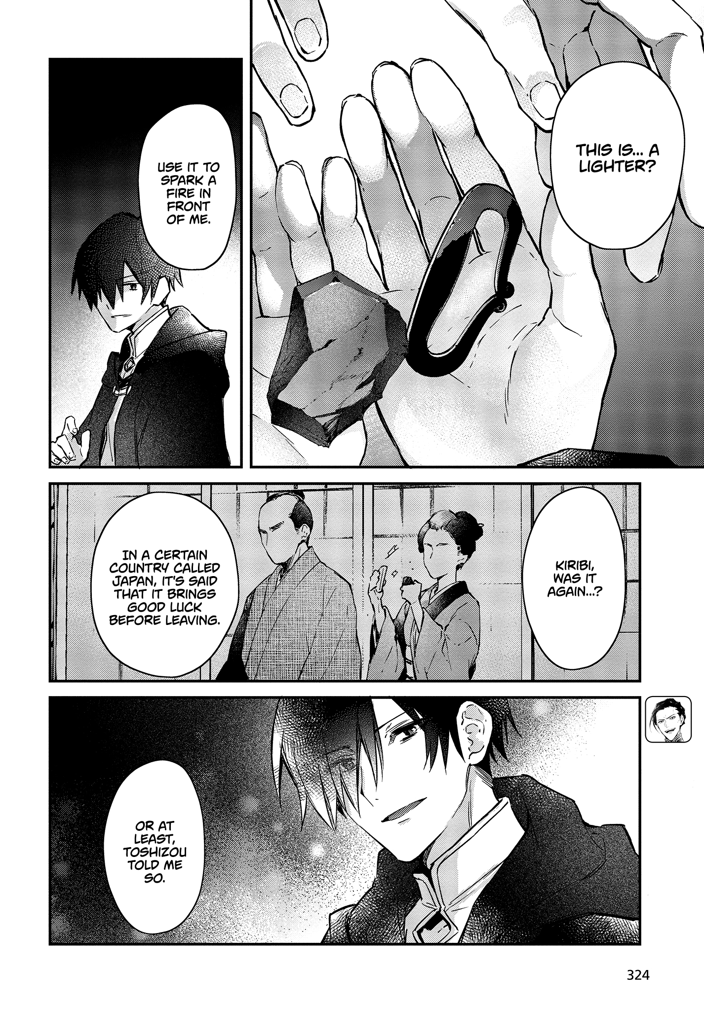 Manga The Legendary Rebuilding of a World by a Realist Demon King - Chapter 13 Page 21