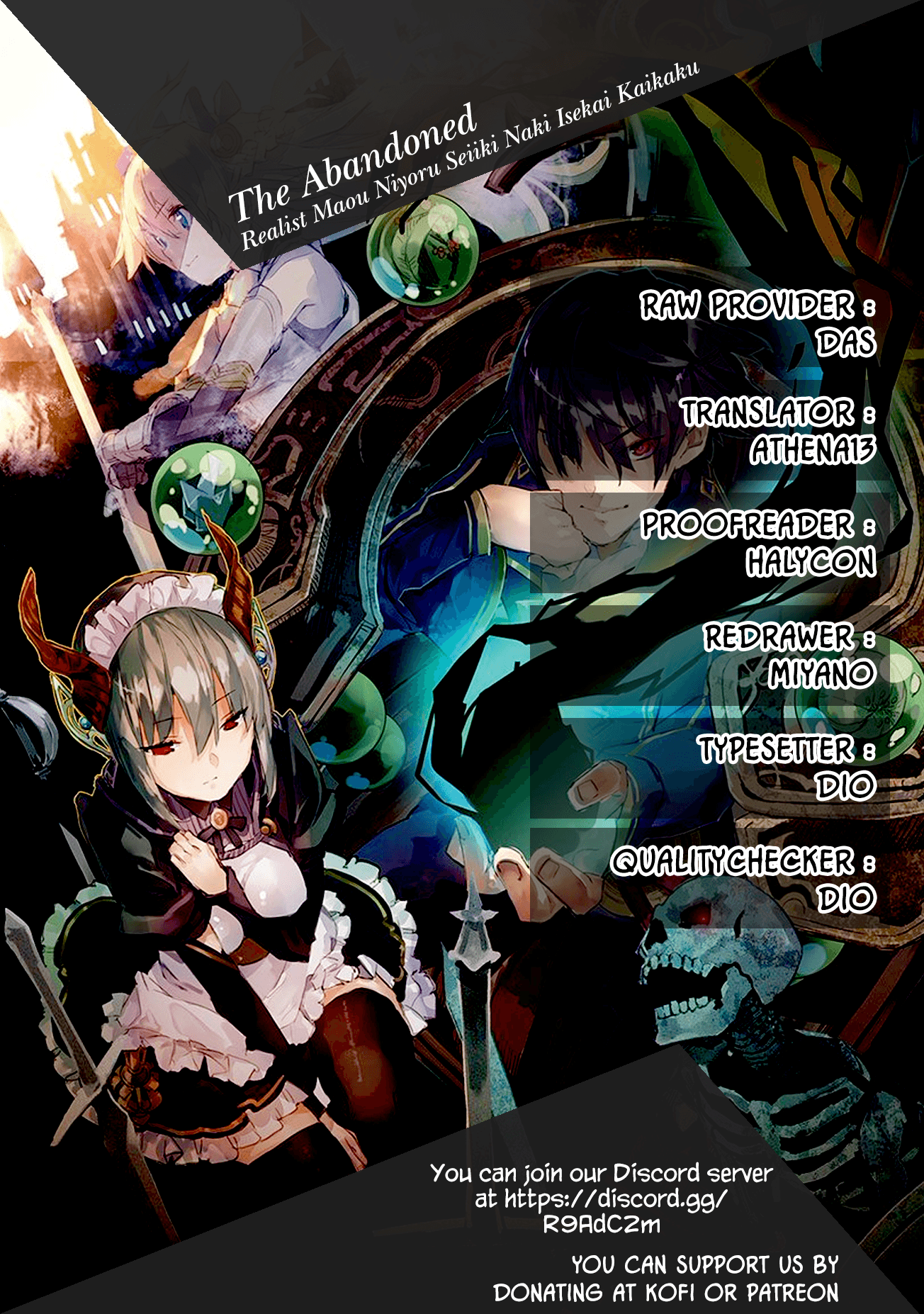 Manga The Legendary Rebuilding of a World by a Realist Demon King - Chapter 13 Page 1