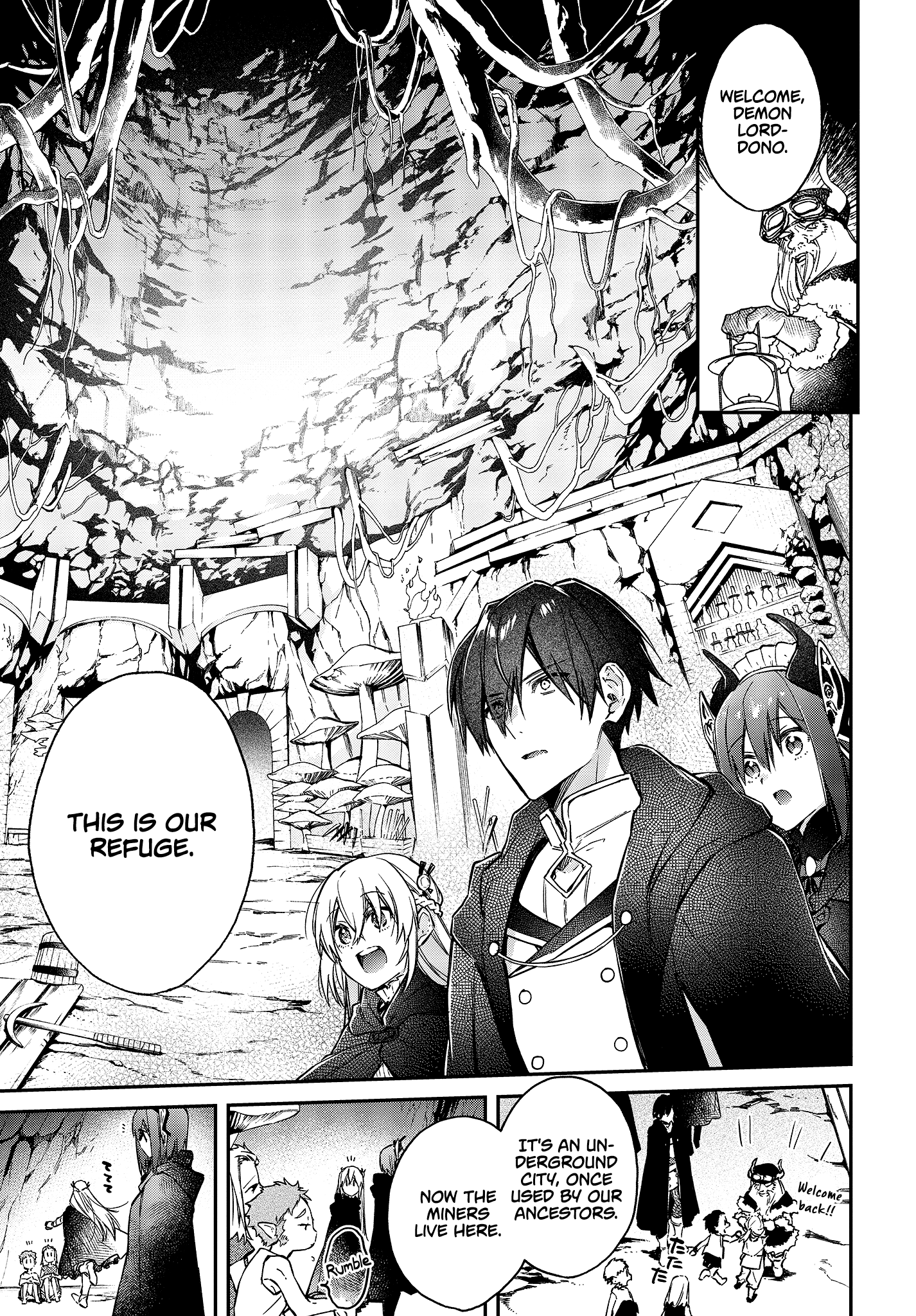 Manga The Legendary Rebuilding of a World by a Realist Demon King - Chapter 12 Page 18