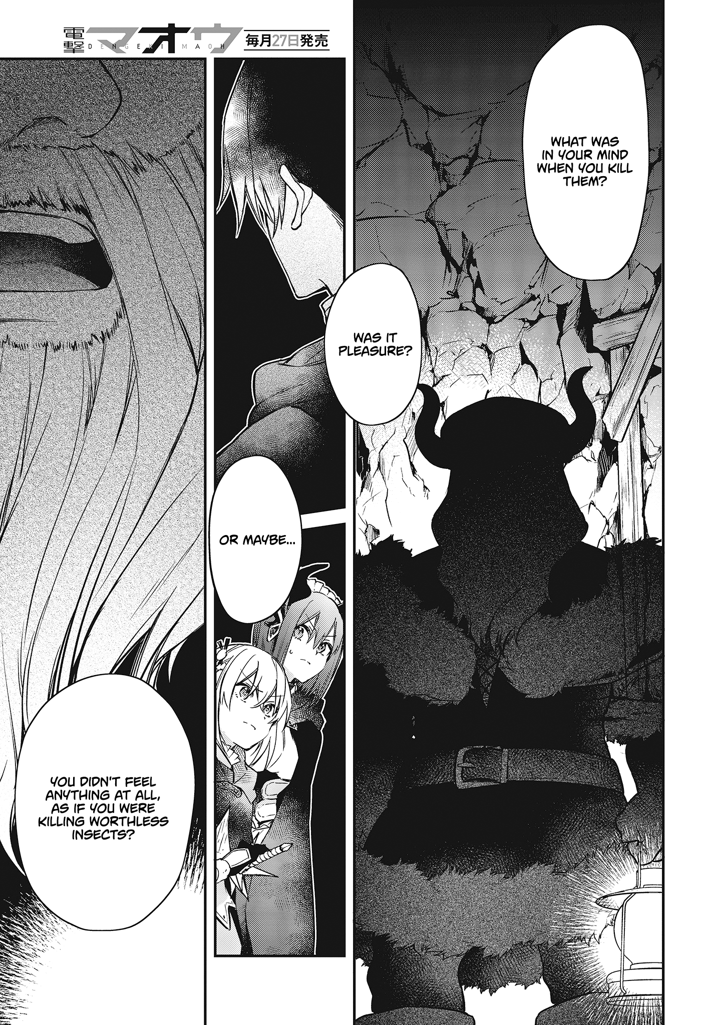 Manga The Legendary Rebuilding of a World by a Realist Demon King - Chapter 12 Page 14
