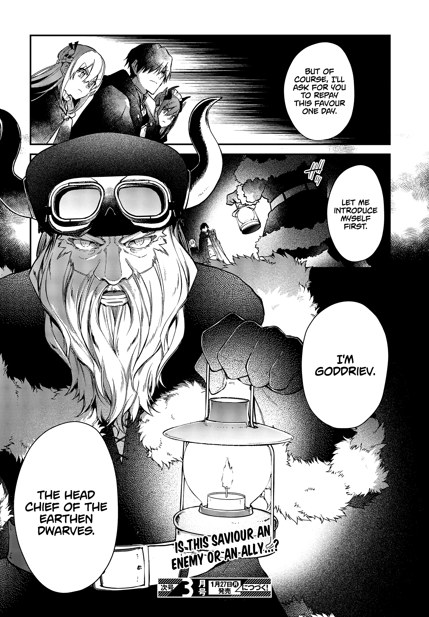 Manga The Legendary Rebuilding of a World by a Realist Demon King - Chapter 11 Page 17