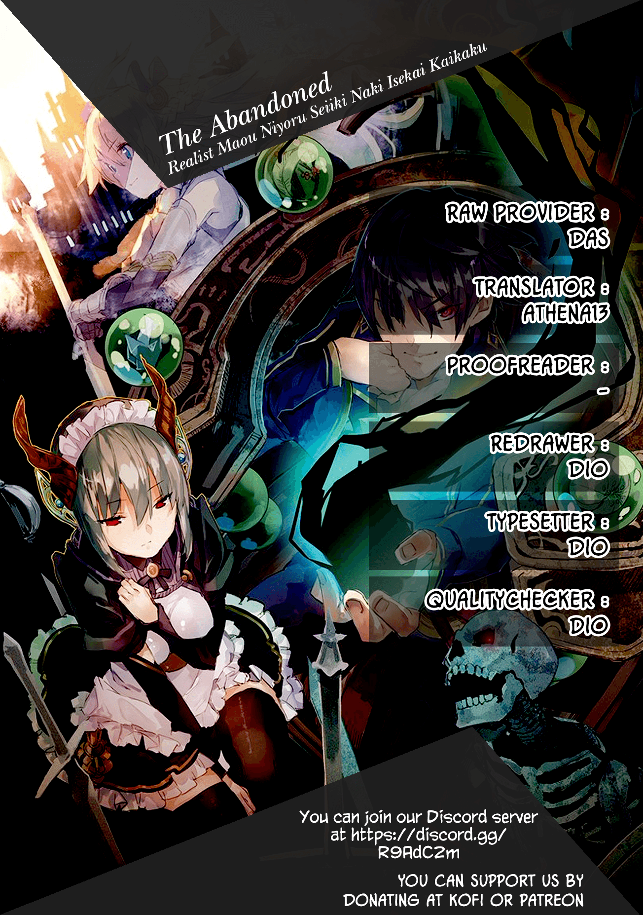 Manga The Legendary Rebuilding of a World by a Realist Demon King - Chapter 11 Page 1