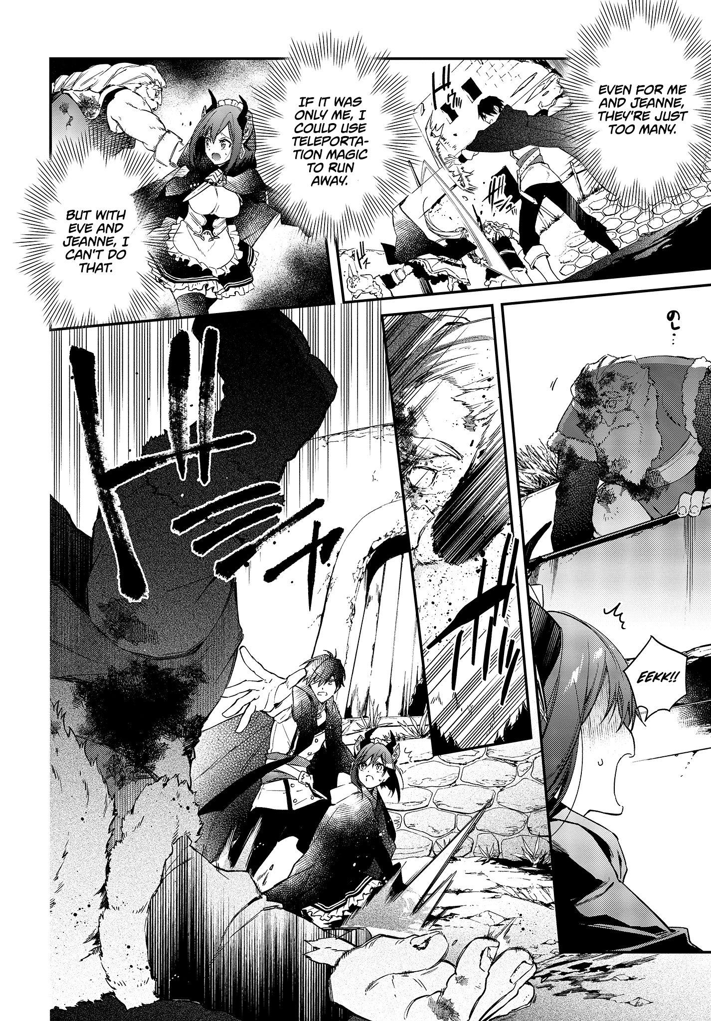 Manga The Legendary Rebuilding of a World by a Realist Demon King - Chapter 11 Page 9