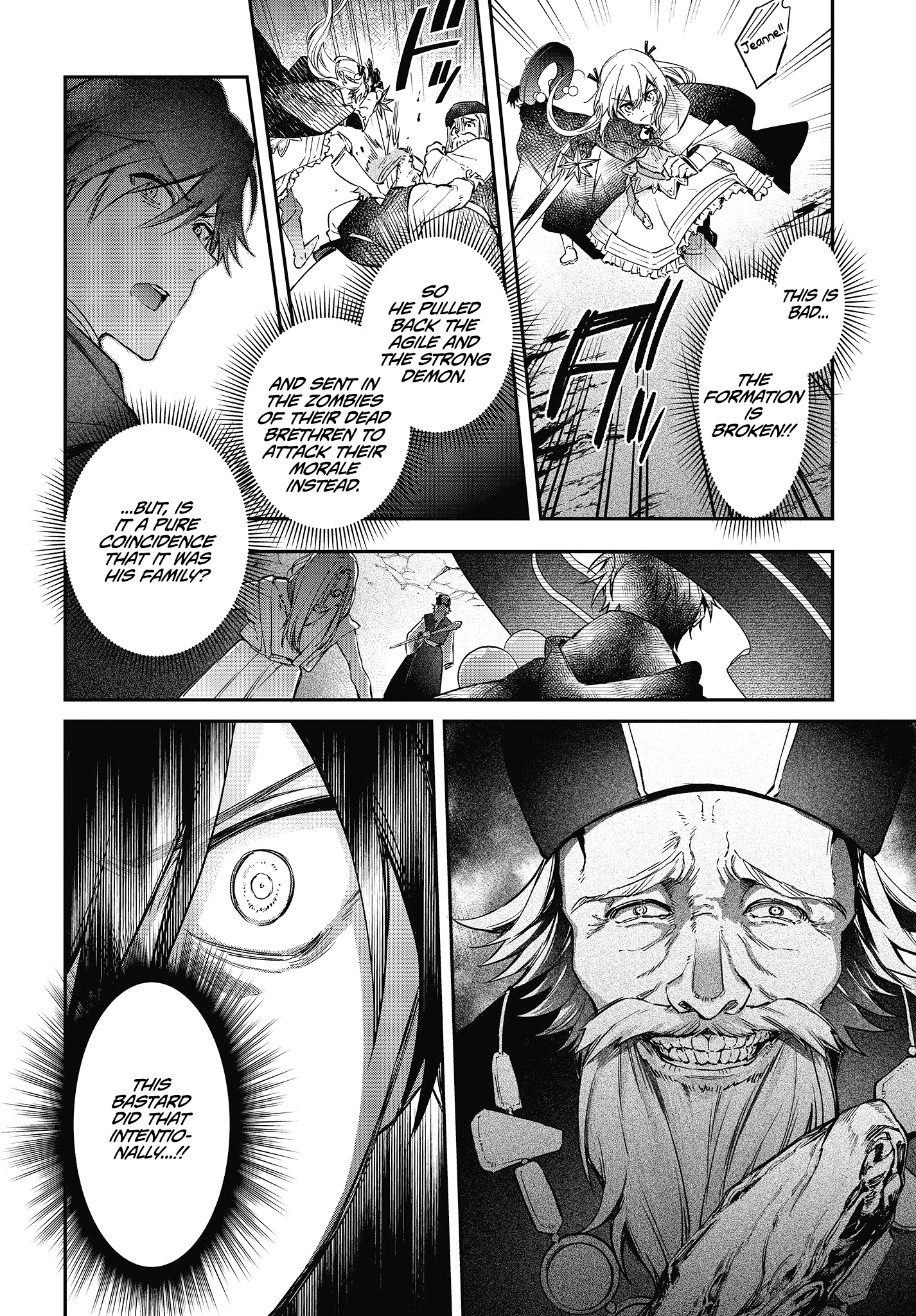 Manga The Legendary Rebuilding of a World by a Realist Demon King - Chapter 14 Page 14