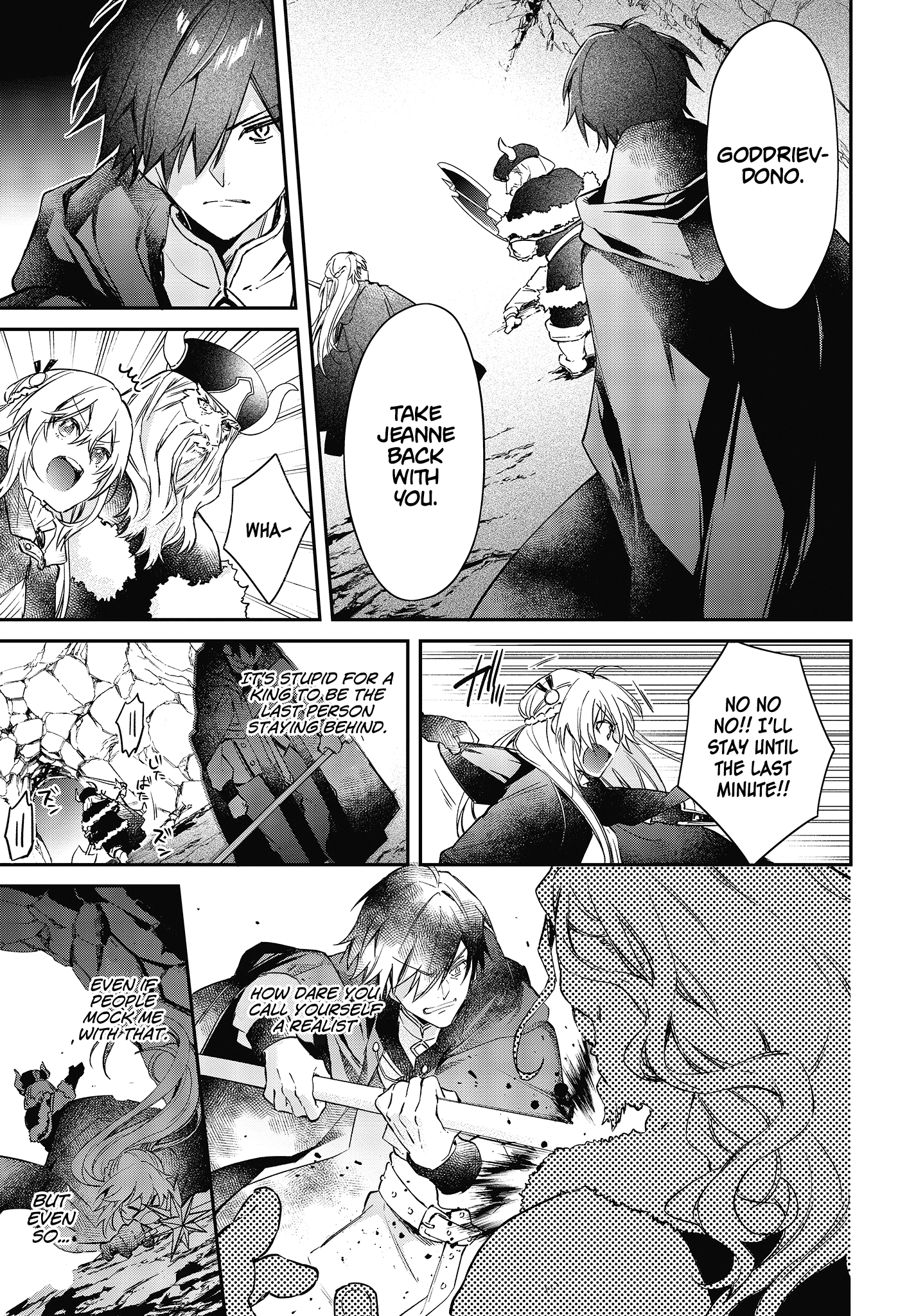 Manga The Legendary Rebuilding of a World by a Realist Demon King - Chapter 14 Page 21
