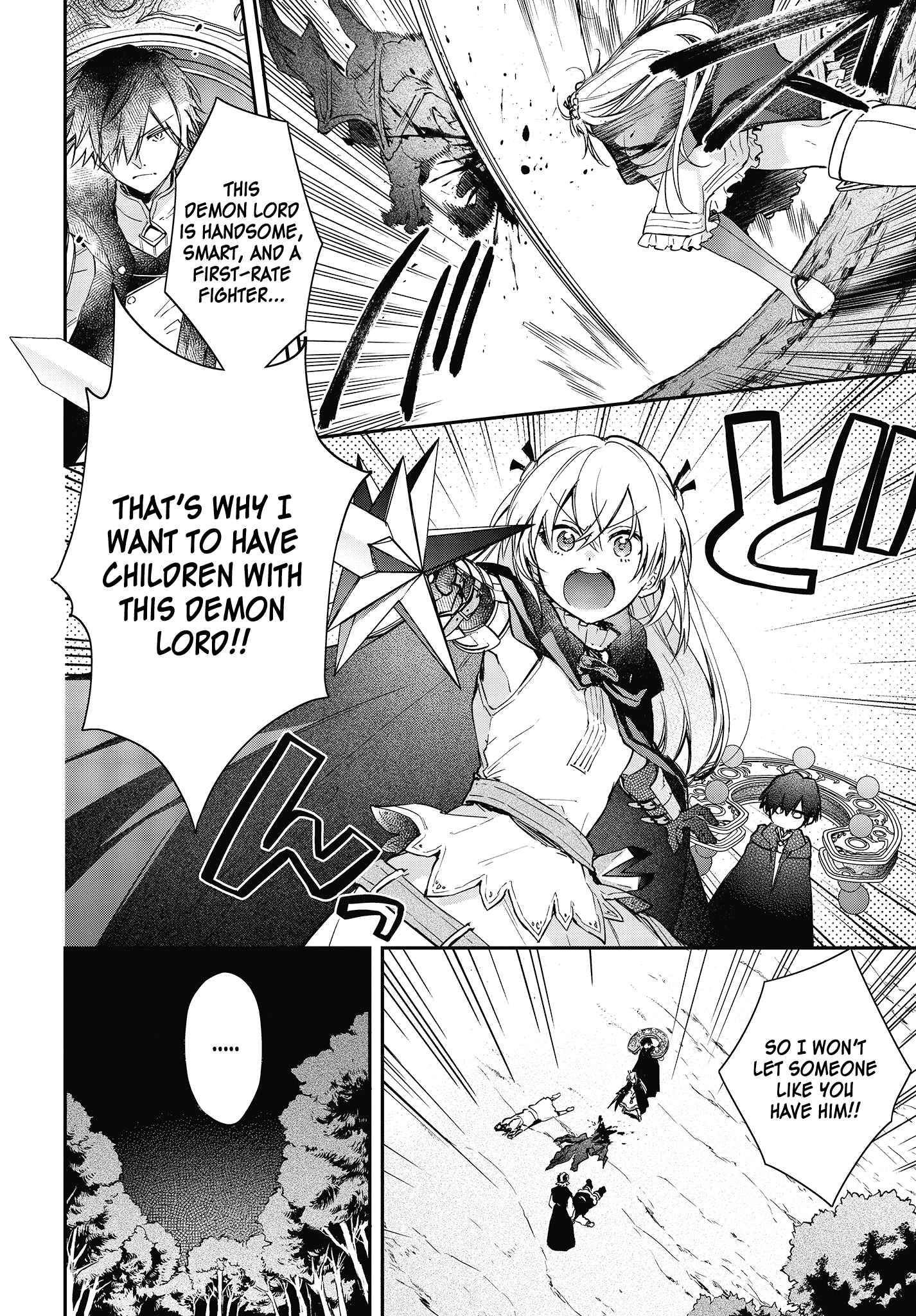 Manga The Legendary Rebuilding of a World by a Realist Demon King - Chapter 14 Page 3