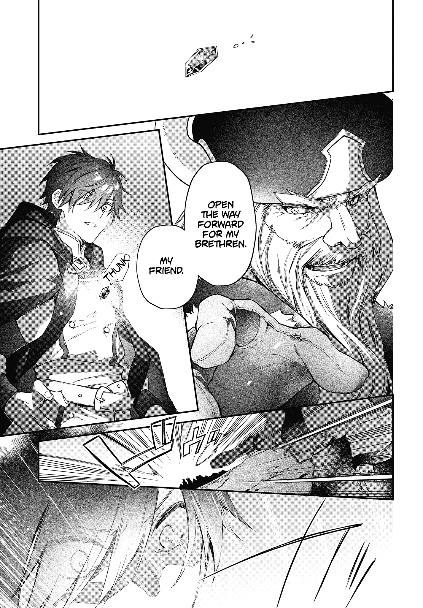 Manga The Legendary Rebuilding of a World by a Realist Demon King - Chapter 14 Page 25