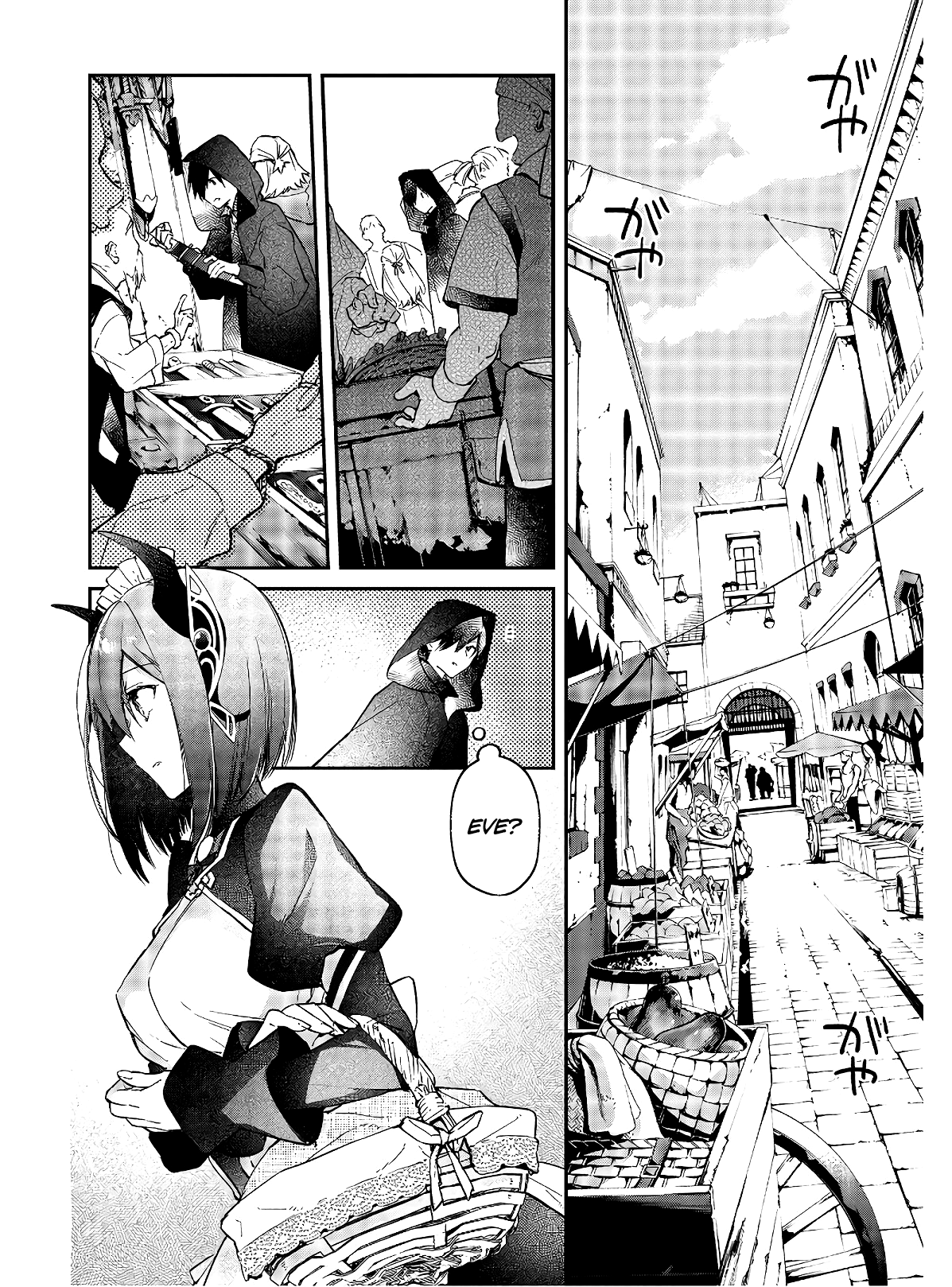 Manga The Legendary Rebuilding of a World by a Realist Demon King - Chapter 15 Page 21