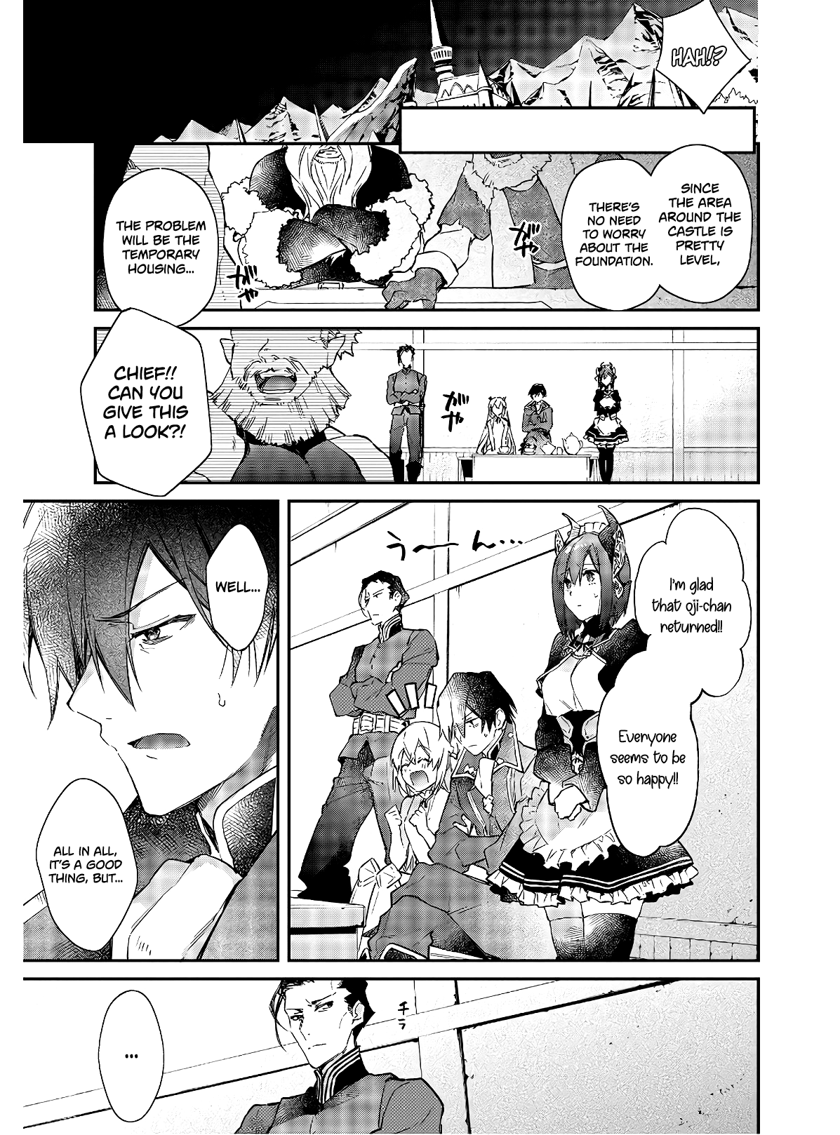 Manga The Legendary Rebuilding of a World by a Realist Demon King - Chapter 15 Page 14