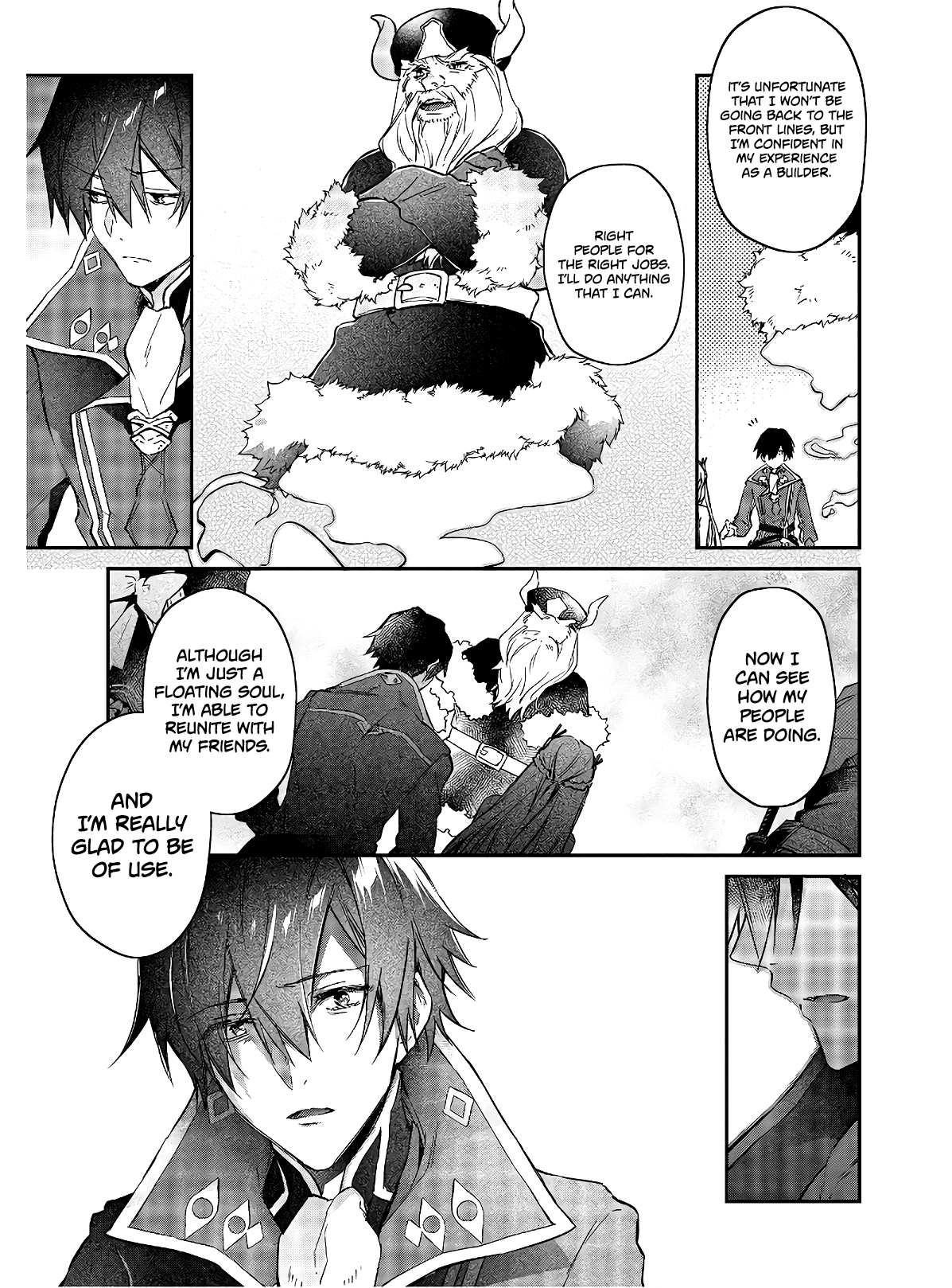 Manga The Legendary Rebuilding of a World by a Realist Demon King - Chapter 15 Page 16