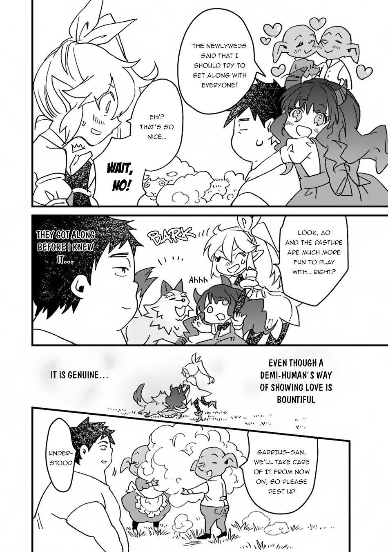 Manga Saikyou Yuusha wa Oharai Hako: Maou ni nattara zutto Ore no Musou Return - Chapter 8 Page 15