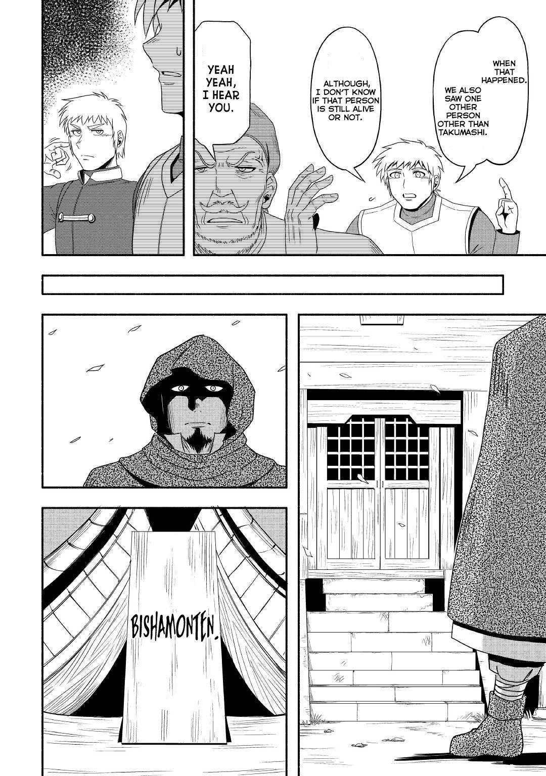 Manga Isekai ni Tobasareta Ossan wa Doko e Iku? - Chapter 26 Page 11