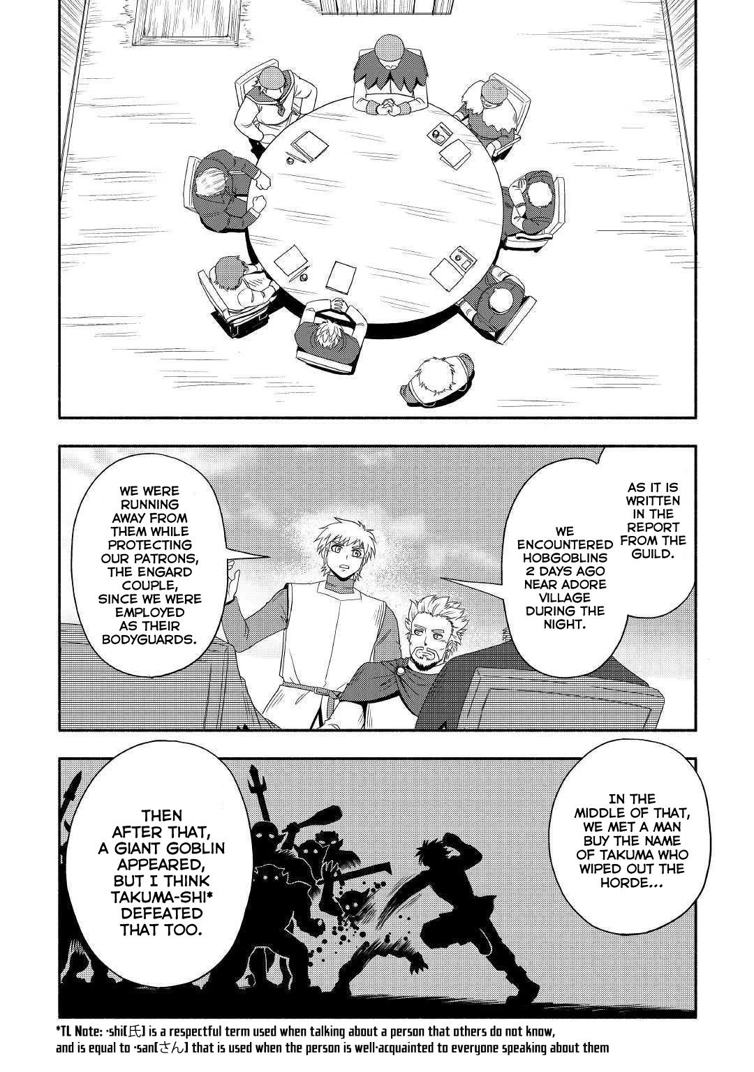 Manga Isekai ni Tobasareta Ossan wa Doko e Iku? - Chapter 26 Page 5
