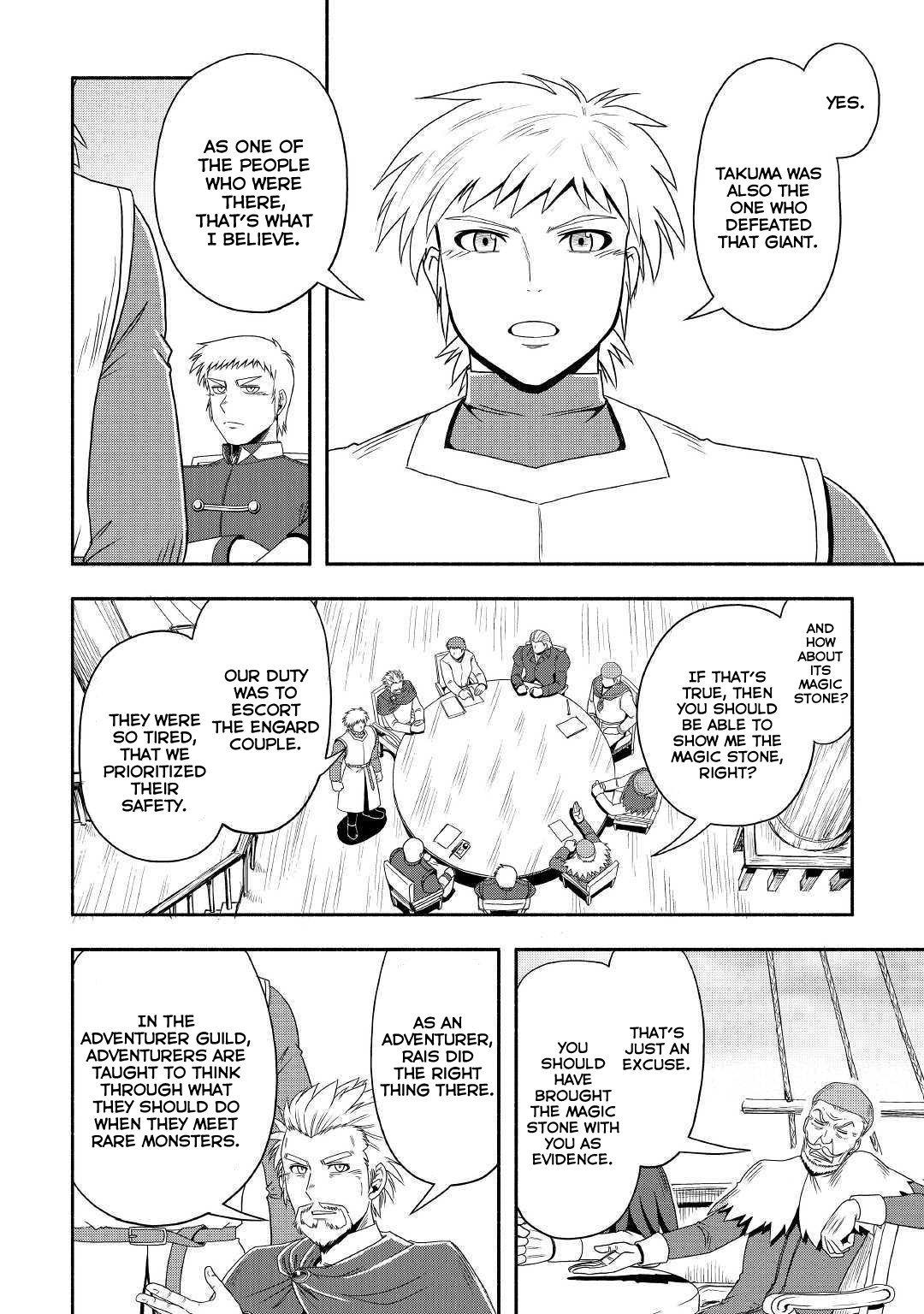 Manga Isekai ni Tobasareta Ossan wa Doko e Iku? - Chapter 26 Page 7