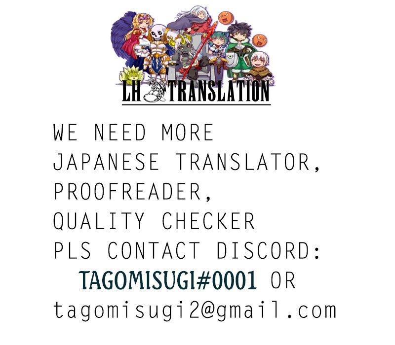 Manga Isekai ni Tobasareta Ossan wa Doko e Iku? - Chapter 26 Page 27