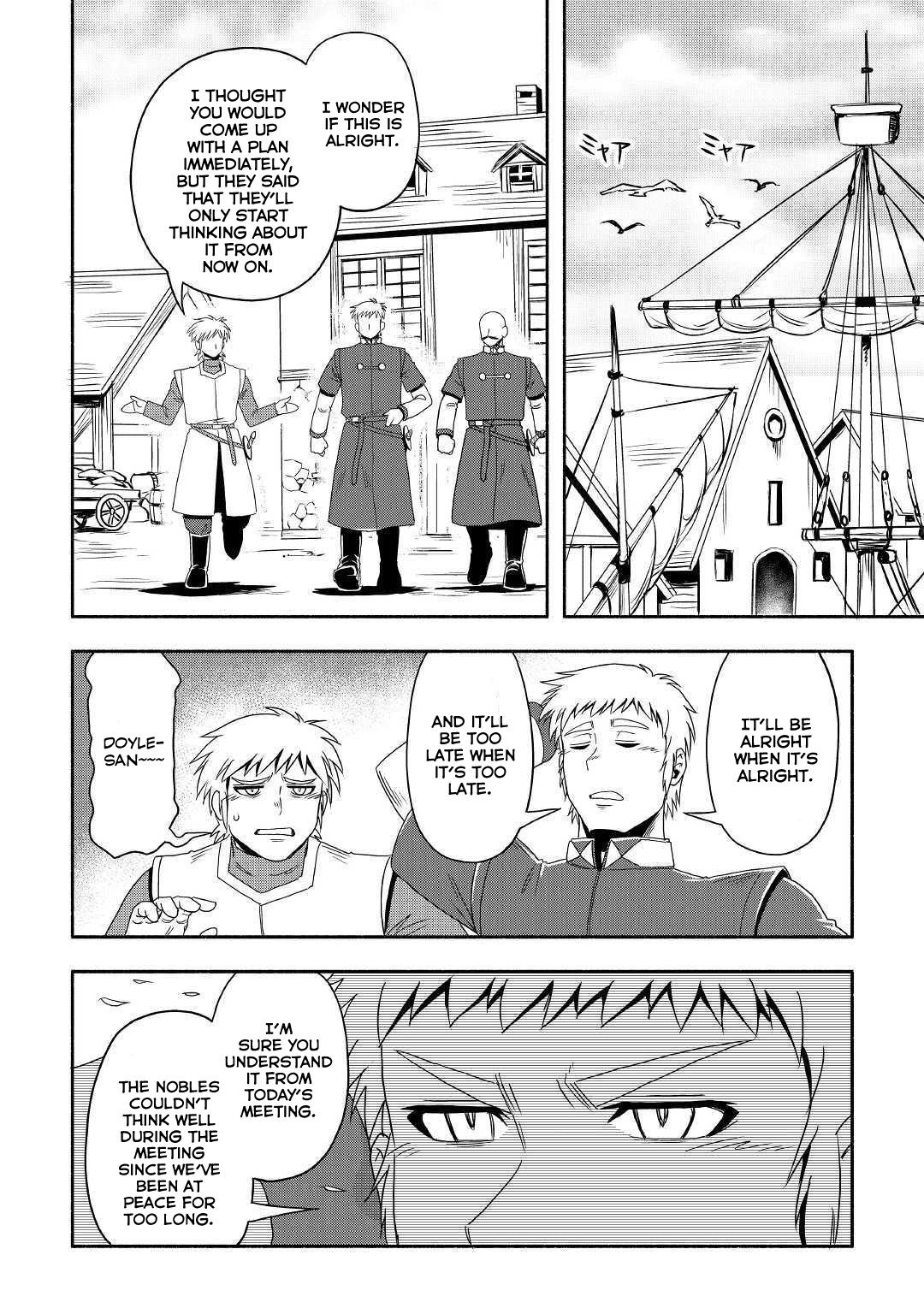 Manga Isekai ni Tobasareta Ossan wa Doko e Iku? - Chapter 26 Page 19