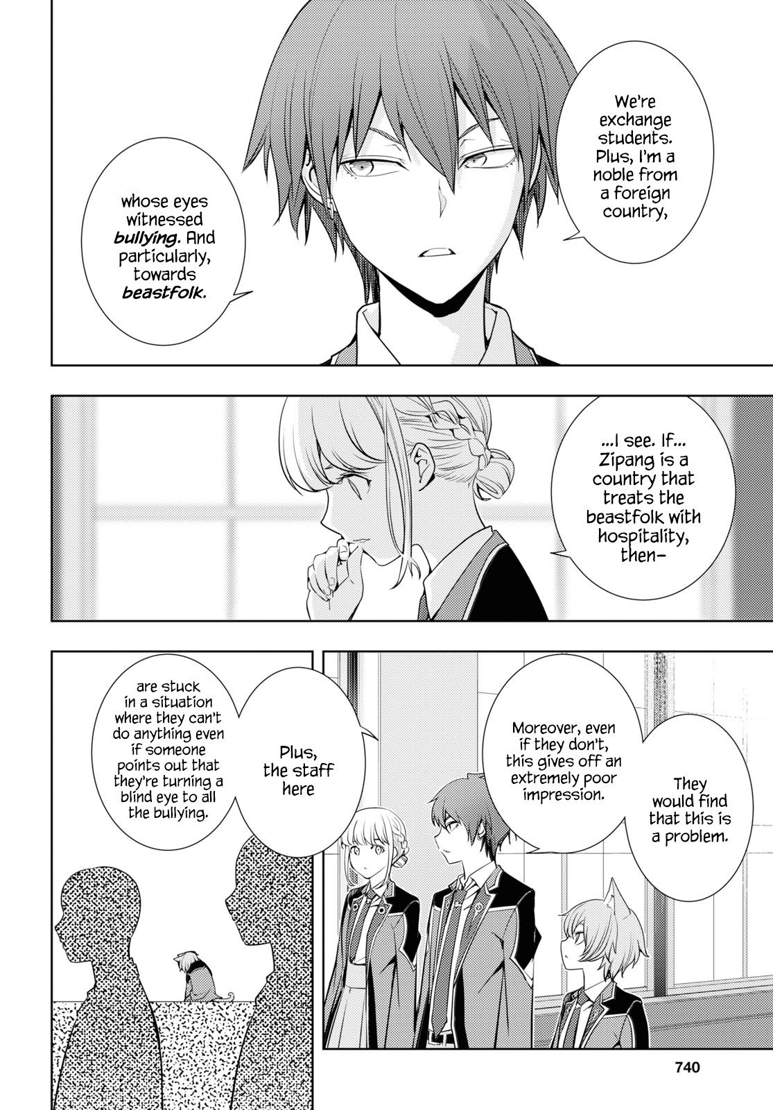 Manga The Former Top 1's Sub-Character Training Diary ~A Dedicated Player is Currently Conquering Another World!~ - Chapter 11 Page 4