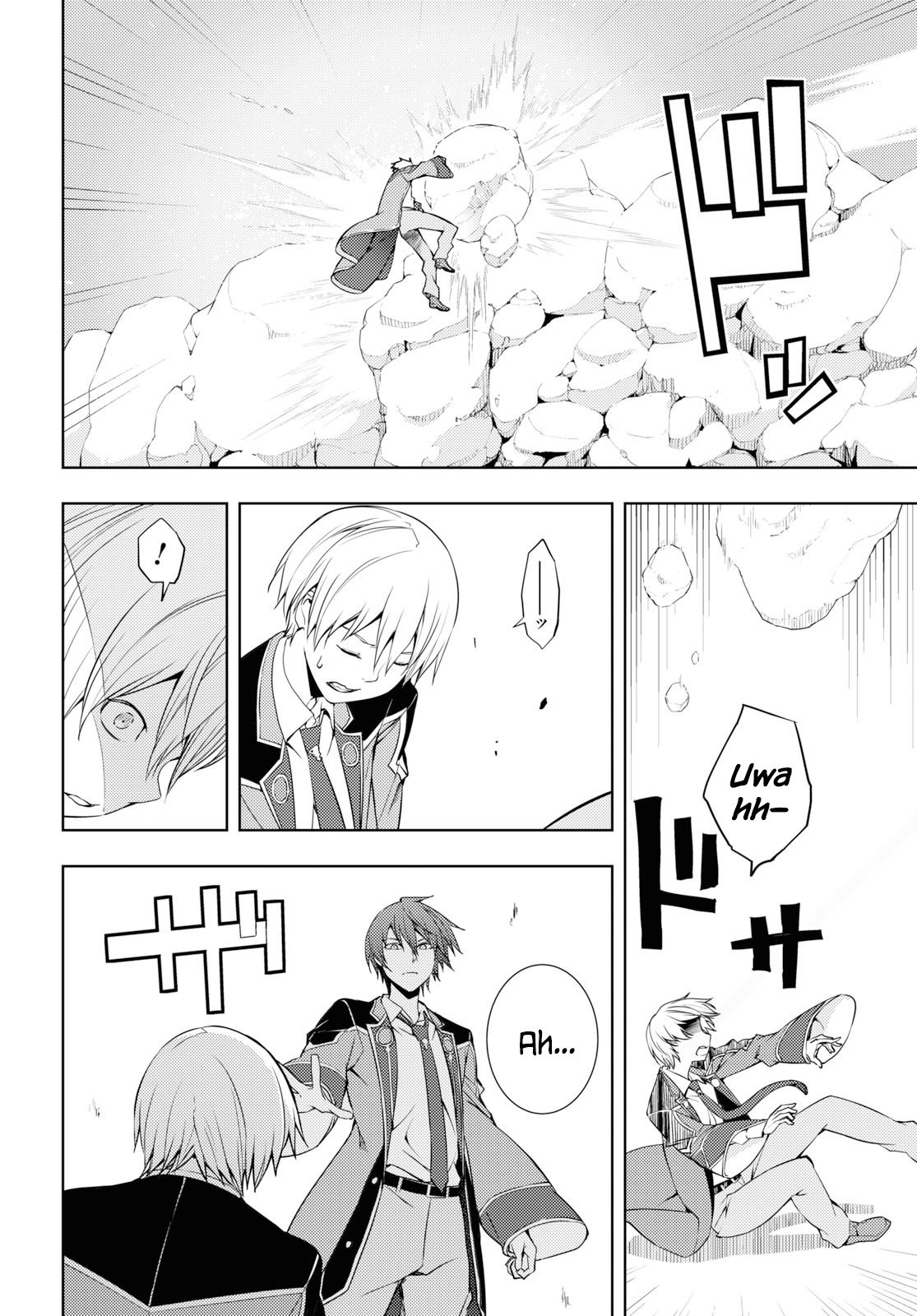 Manga The Former Top 1's Sub-Character Training Diary ~A Dedicated Player is Currently Conquering Another World!~ - Chapter 14 Page 19