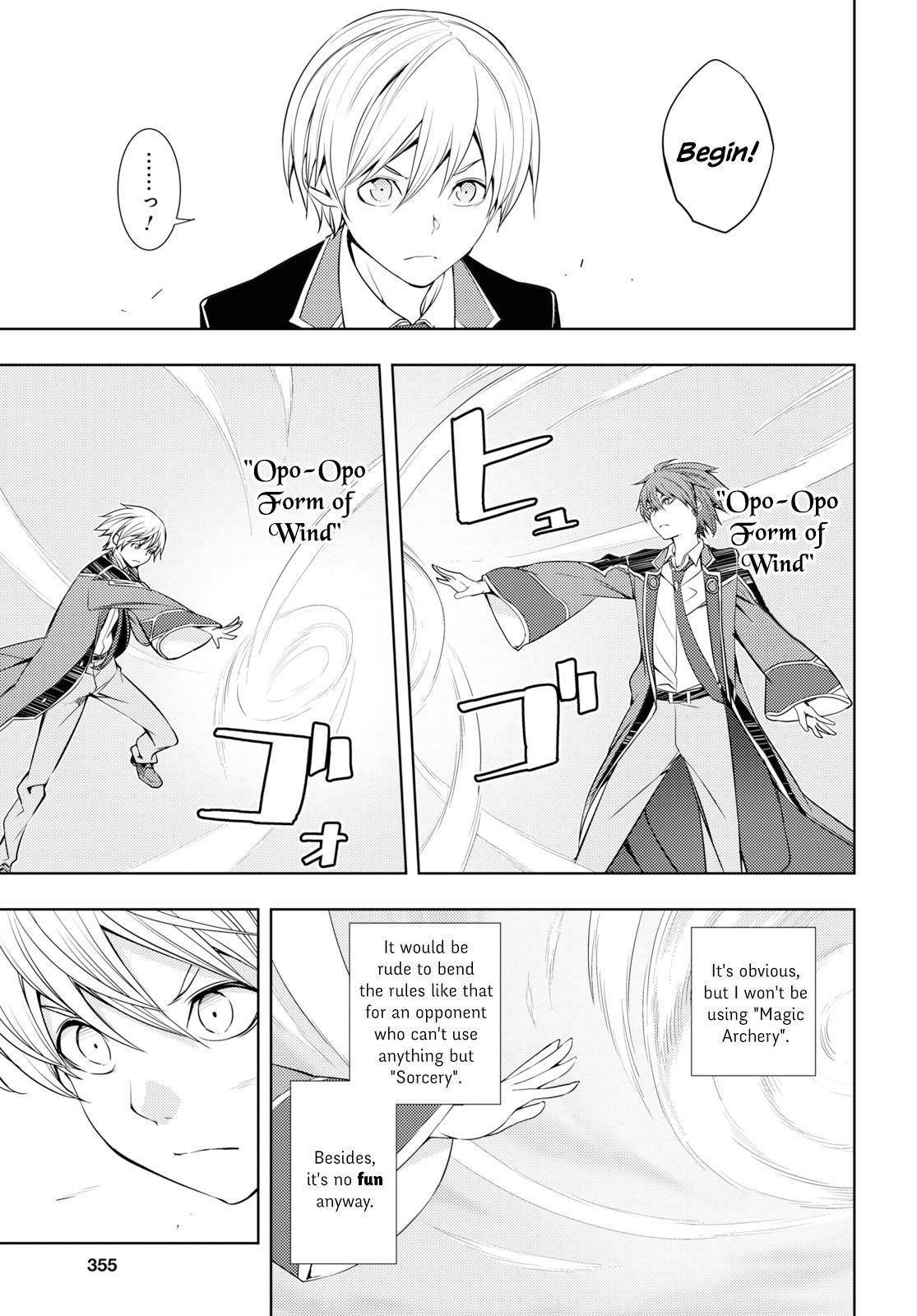 Manga The Former Top 1's Sub-Character Training Diary ~A Dedicated Player is Currently Conquering Another World!~ - Chapter 14 Page 9