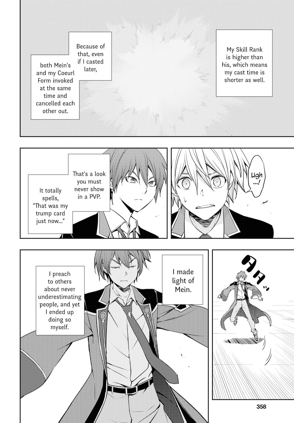 Manga The Former Top 1's Sub-Character Training Diary ~A Dedicated Player is Currently Conquering Another World!~ - Chapter 14 Page 12
