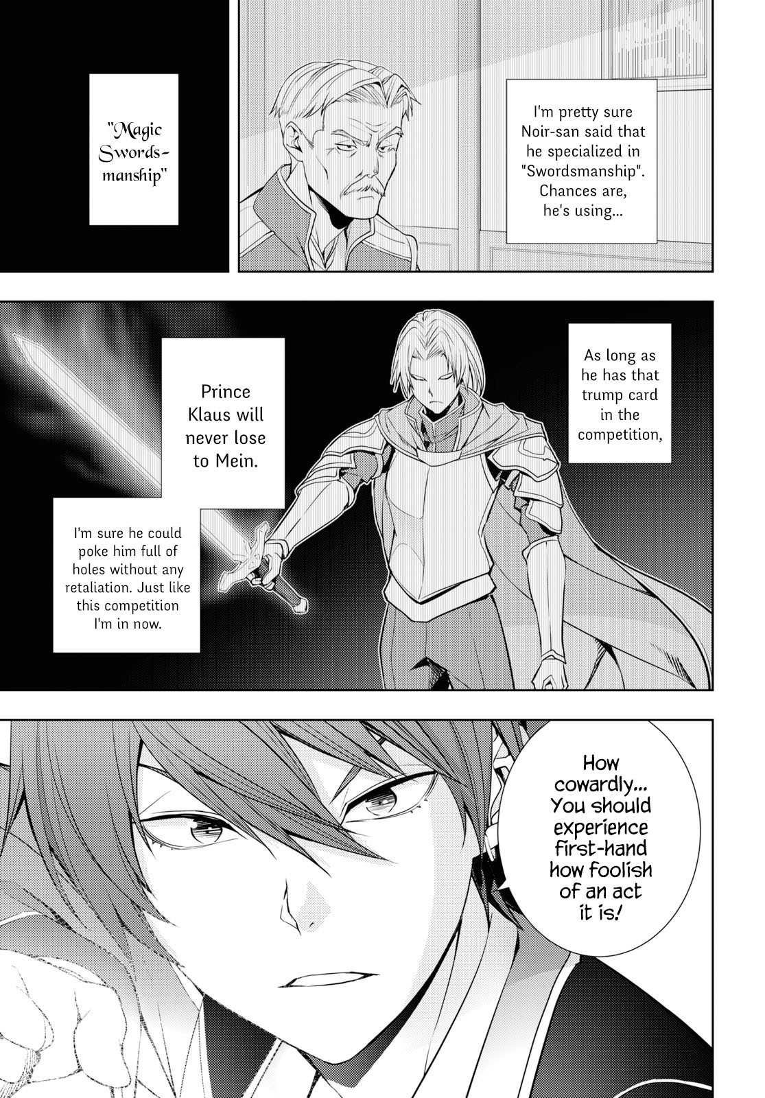 Manga The Former Top 1's Sub-Character Training Diary ~A Dedicated Player is Currently Conquering Another World!~ - Chapter 14 Page 3