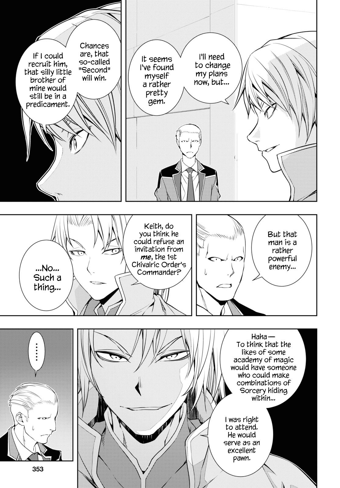 Manga The Former Top 1's Sub-Character Training Diary ~A Dedicated Player is Currently Conquering Another World!~ - Chapter 14 Page 7