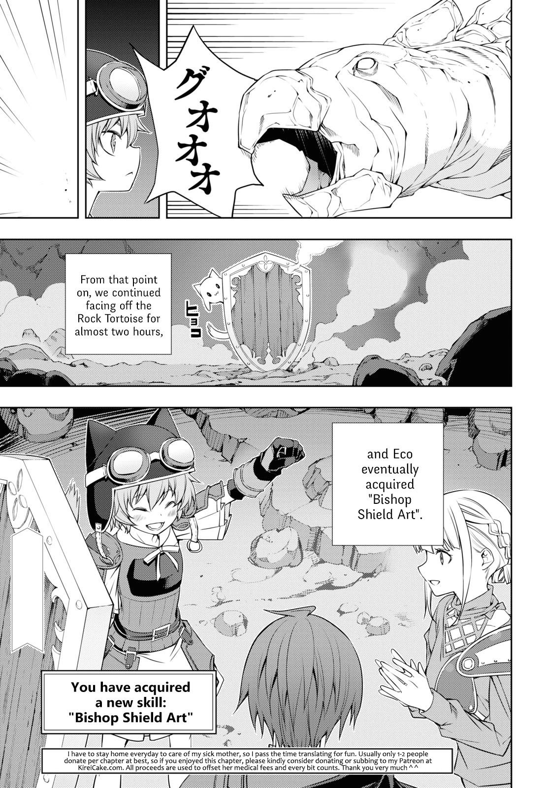 Manga The Former Top 1's Sub-Character Training Diary ~A Dedicated Player is Currently Conquering Another World!~ - Chapter 16 Page 19
