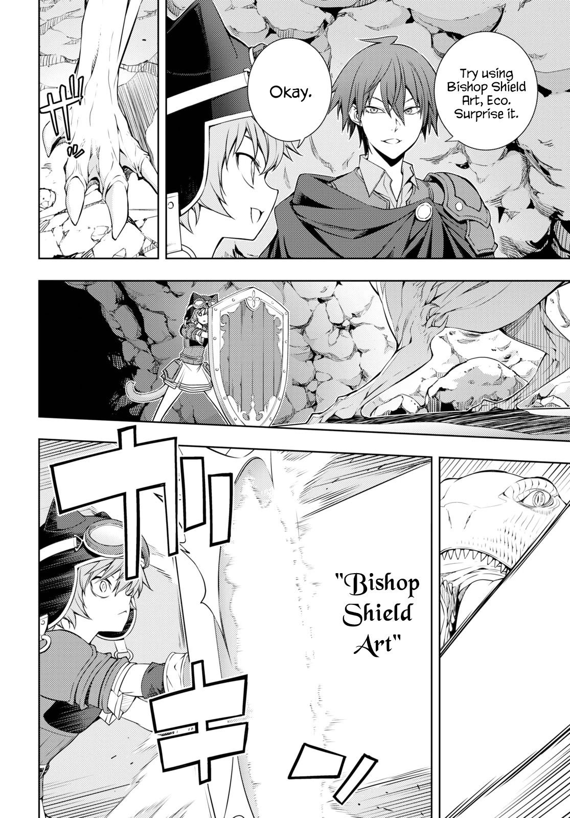 Manga The Former Top 1's Sub-Character Training Diary ~A Dedicated Player is Currently Conquering Another World!~ - Chapter 17 Page 4