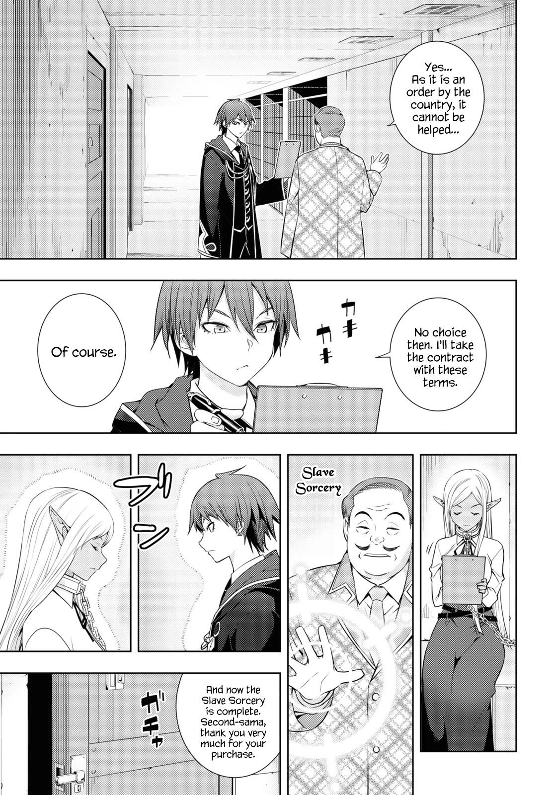 Manga The Former Top 1's Sub-Character Training Diary ~A Dedicated Player is Currently Conquering Another World!~ - Chapter 18 Page 17