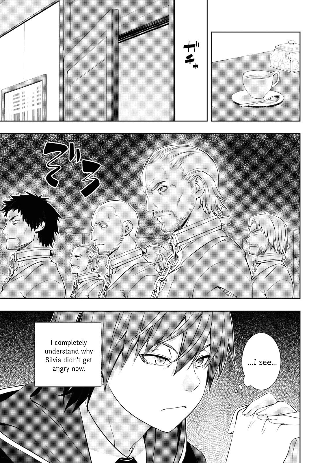 Manga The Former Top 1's Sub-Character Training Diary ~A Dedicated Player is Currently Conquering Another World!~ - Chapter 18 Page 3