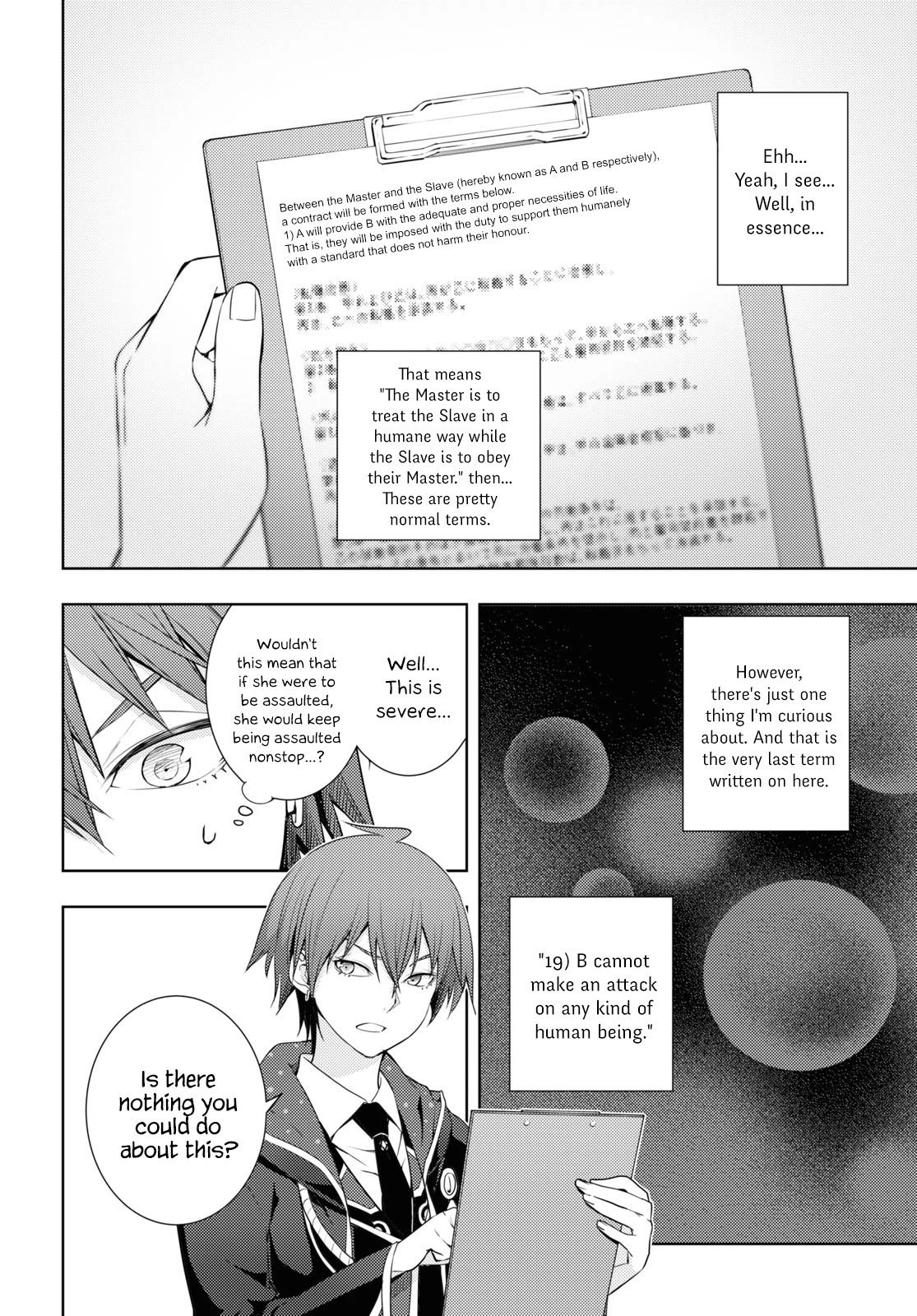 Manga The Former Top 1's Sub-Character Training Diary ~A Dedicated Player is Currently Conquering Another World!~ - Chapter 18 Page 16