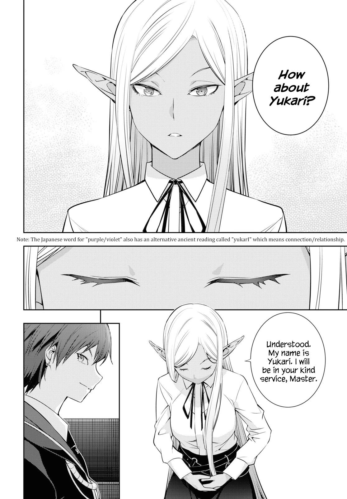 Manga The Former Top 1's Sub-Character Training Diary ~A Dedicated Player is Currently Conquering Another World!~ - Chapter 18 Page 20