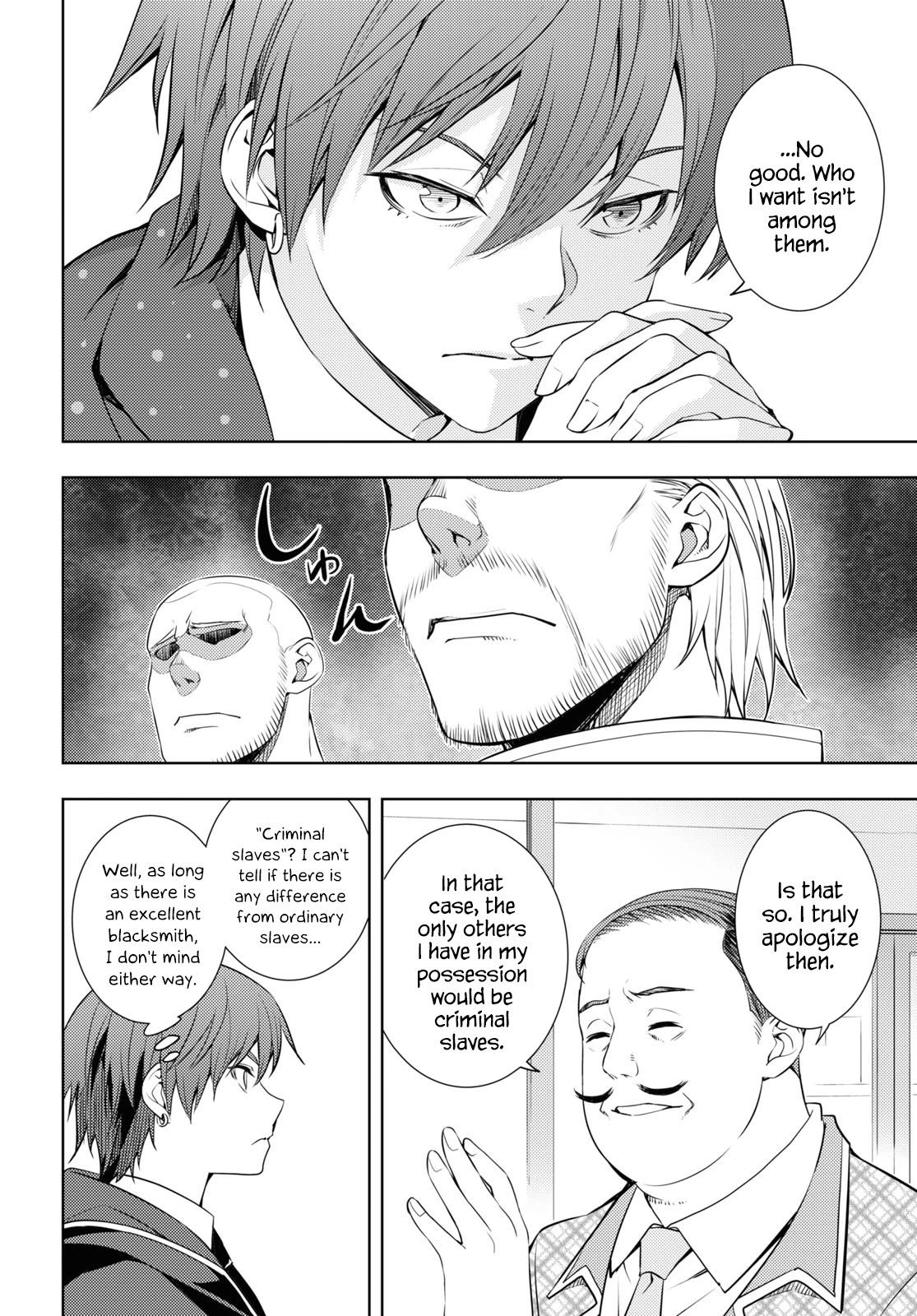 Manga The Former Top 1's Sub-Character Training Diary ~A Dedicated Player is Currently Conquering Another World!~ - Chapter 18 Page 6