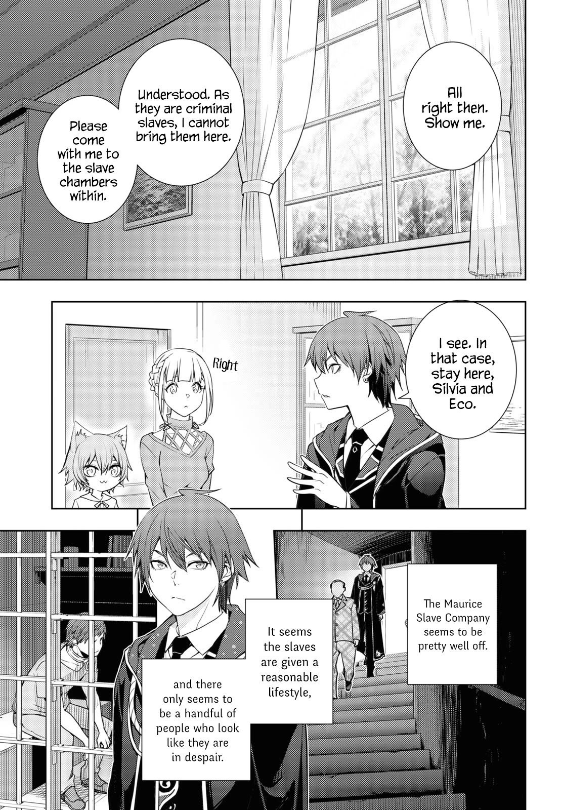 Manga The Former Top 1's Sub-Character Training Diary ~A Dedicated Player is Currently Conquering Another World!~ - Chapter 18 Page 7