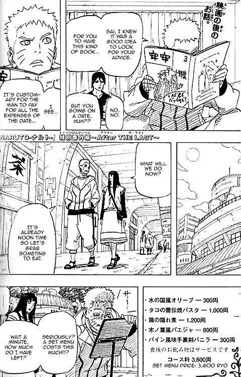 Manga Naruto - Chapter 699.5 Page 1