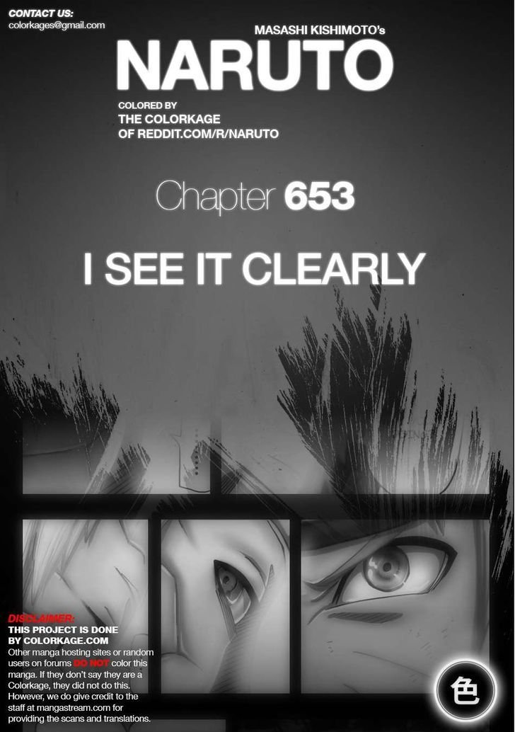 Manga Naruto - Chapter 653.1 Page 1