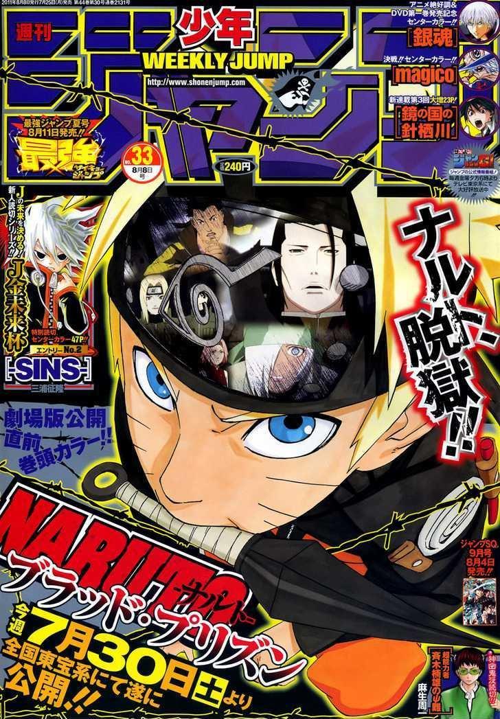 Manga Naruto - Chapter 548 Page 1