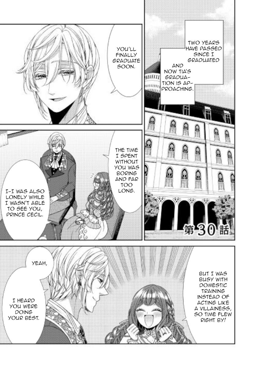 Manga Fiancée's Observation Log of the Self-proclaimed Villainess - Chapter 30 Page 1