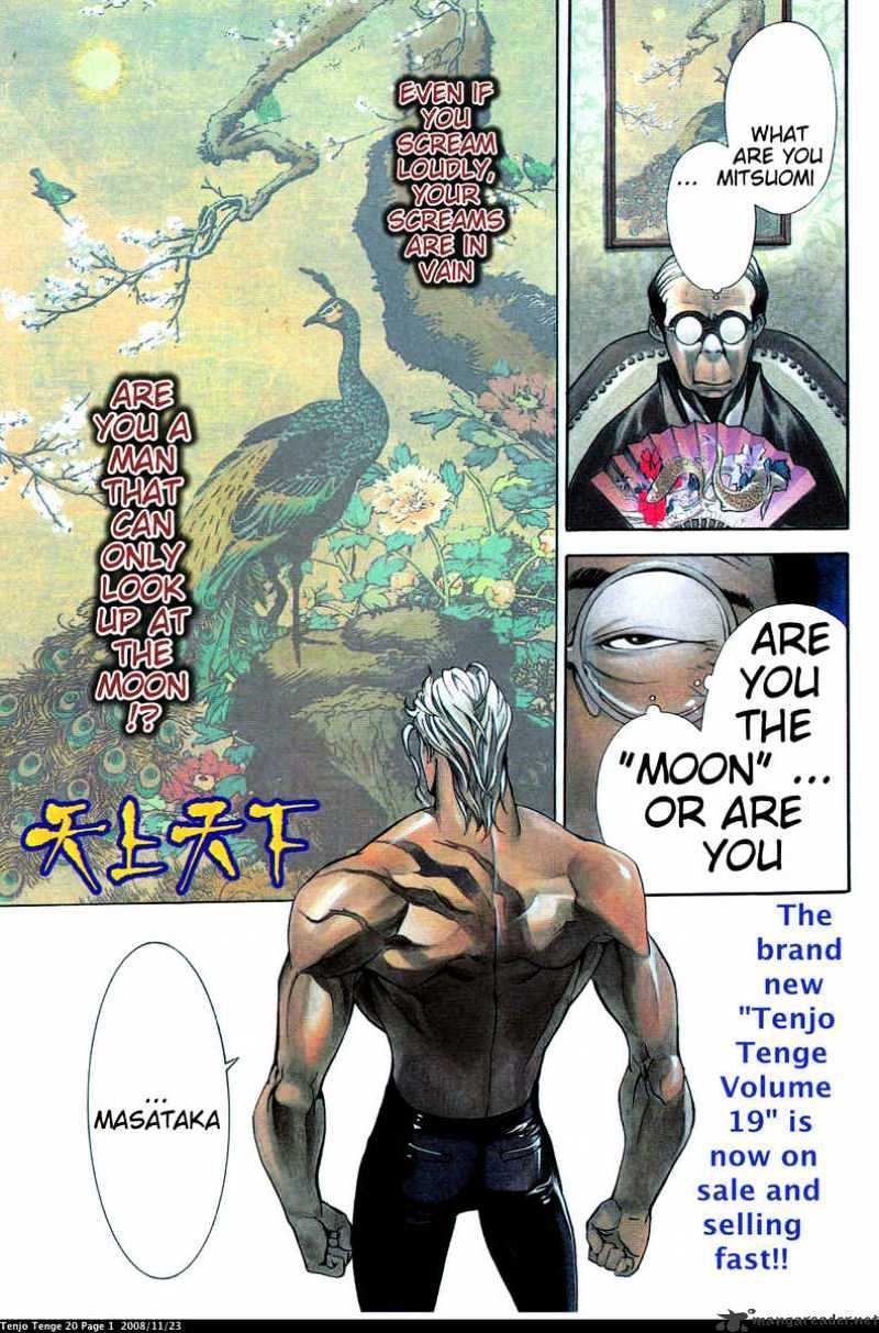 Manga Tenjou Tenge - Chapter 118 Page 1