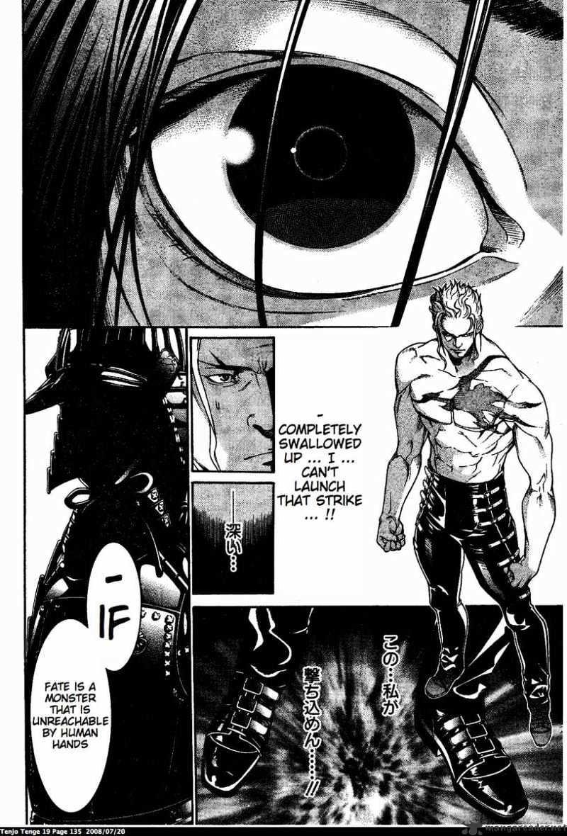 Manga Tenjou Tenge - Chapter 117 Page 1