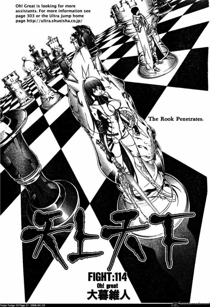 Manga Tenjou Tenge - Chapter 114 Page 1