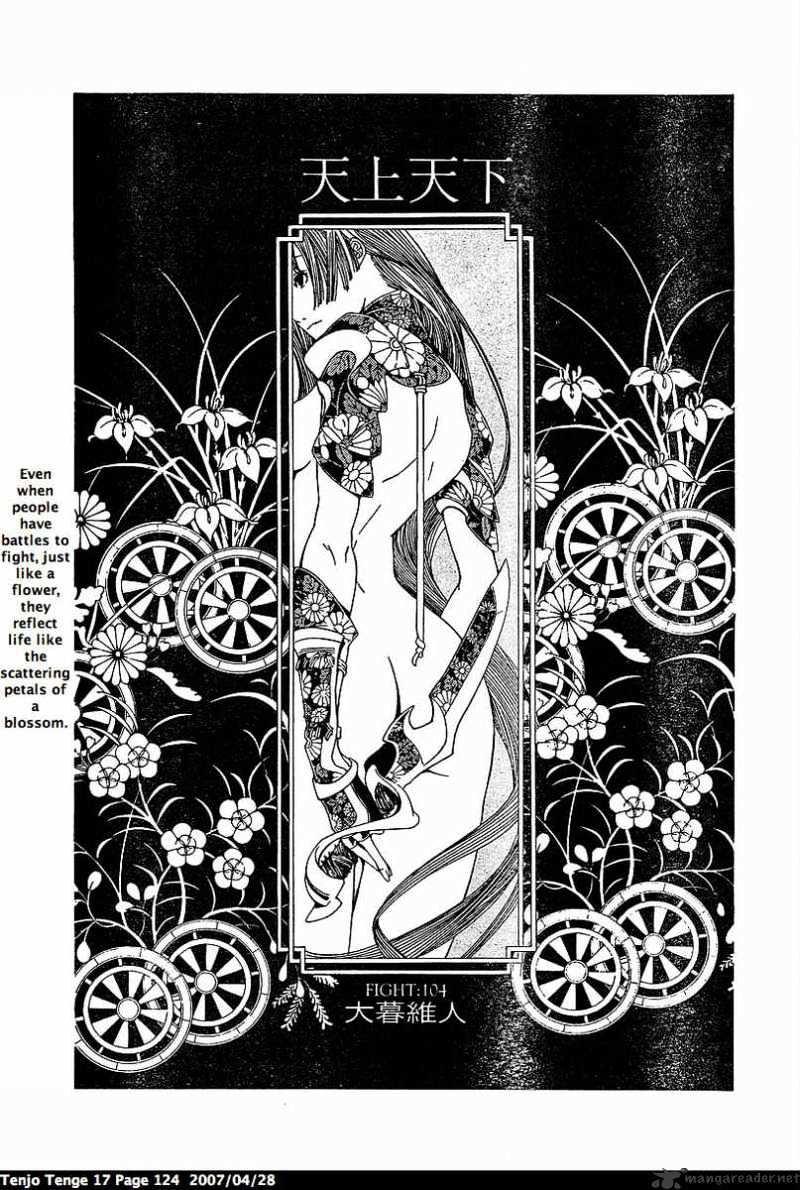 Manga Tenjou Tenge - Chapter 104 Page 1